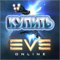 Buy EVE-Timecodes via QIWI!
